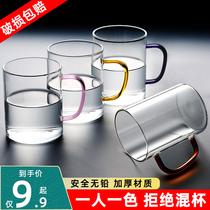 玻璃杯家用茶杯套装客厅带把啤酒杯透明带盖绿茶水杯耐热喝水杯子
