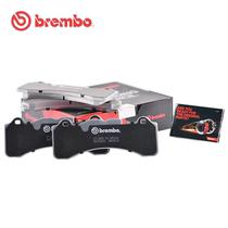 Brembo Racing HP2000 布雷博高性能刹车片  GT6窄皮(D48)