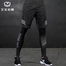 运动健身服套装紧身篮球裤长裤男七分跑步打底裤高弹压缩训练速干
