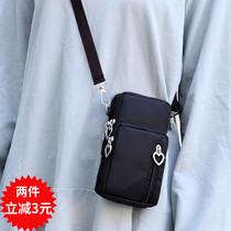 装手机包女斜挎迷你小包包放手机袋子挂脖布袋便携夏天手腕零钱包