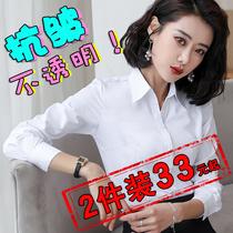 白色长袖衬衫女2021春秋季新款职业正装v领上衣工作服短袖衬衣夏