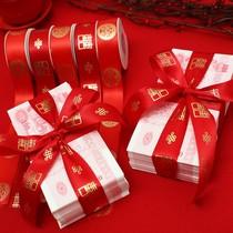 。喜字红绸带彩带捆绸带丝带红色婚礼新人绑被子的红绳子结婚庆用