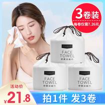 3卷装 纯棉洗脸巾卷筒式一次性女无菌加厚洁面柔巾纸卸妆擦脸专用
