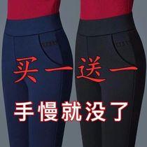 买一送一女士打底裤外穿春夏高腰弹力直筒休闲裤子女裤显瘦九分裤