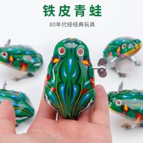 铁皮青蛙 跳跳蛙发条宝宝玩具 经典怀旧复古幼儿园小礼物地推货源
