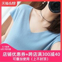 夏季v领针织衫短袖女冰丝上衣ins潮宽松女装2020新款女士薄款t恤