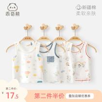 乖奇熊 夏季薄款男女宝宝纯棉衣服婴儿背心T恤婴幼儿无袖上衣夏装