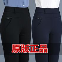 妈妈裤子夏季2021新款中年女裤宽松直筒高腰九分休闲长裤薄款外穿