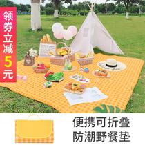 野餐垫防潮垫子户外便携郊游野炊地垫野外草坪布加厚防水网红用品