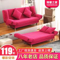 北欧小户型沙发出租房可折叠午休床两用卧室公寓简易客厅懒人布艺