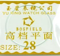 手表配件优质矿物质镜面 表蒙子平面手表玻璃表镜批发28mm~39.5mm