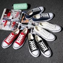 2020夏季新款男士帆布鞋男鞋休闲透气韩版布鞋潮板鞋低帮小白鞋子