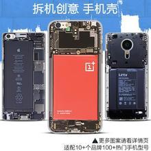 【索尼z2 拆机】最新最全索尼z2 拆机搭配优惠