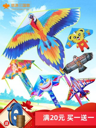 the kite on the new children's adult dedicated high-grade large small children flying a kite kite line wheels suit breeze easygroup