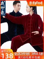 Золотой Бархат Тай Чи мужской осень-зима сезон утепленный Тай Чи одежда женский Впечатления от боевых искусств одежды