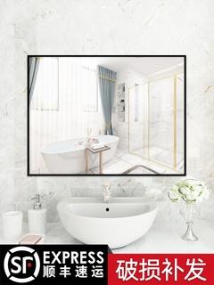 Ванная комната зеркало паста стена самоклеящийся туалет мойте руки ванная комната мыть тайвань перфорация настенный соус составить стена стиль, цена 390 руб