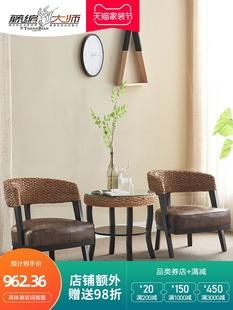 Ротанг мастер плетеный стул три образца балкон маленький столик столы и стулья сочетание гостиная случайный один спинка витать стул