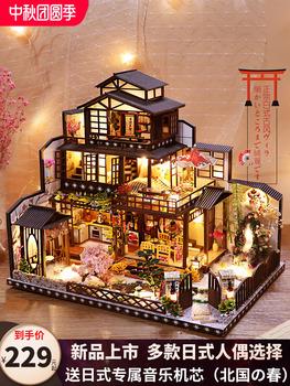 Модели квартир, домов,  Diy кабина японский крупномасштабный древний город вилла ручной работы дом здание модель собранный игрушка день рождения подарок, цена 4364 руб