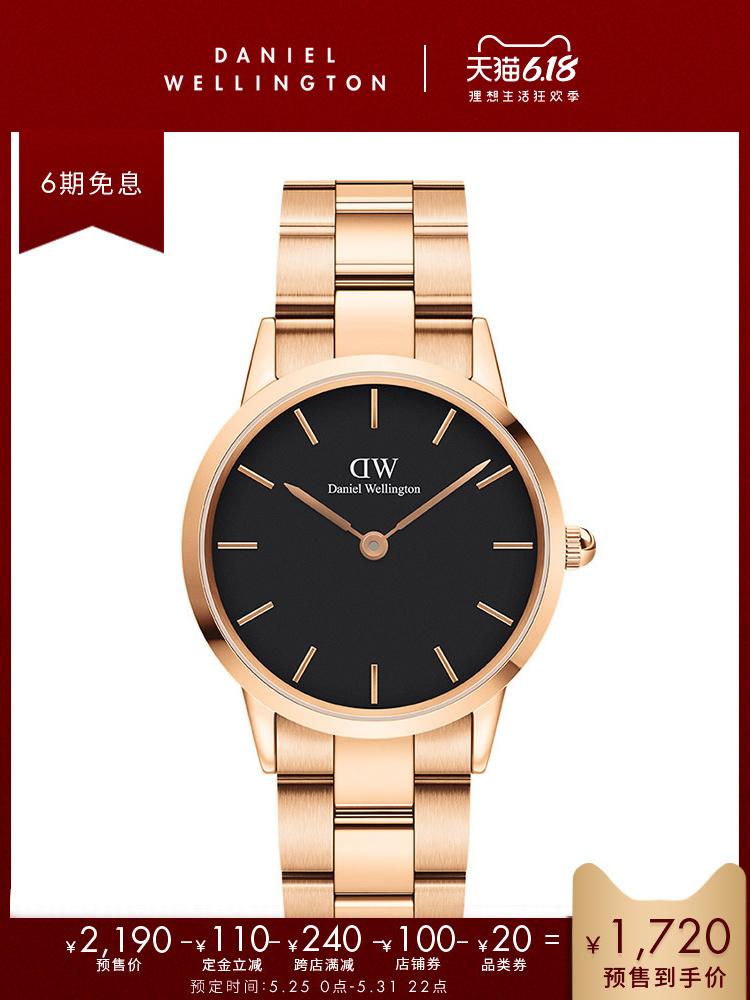 【预售立减】DanielWellington DW手表男 36mm精钢表带情侣男表