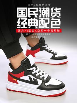 Ботинки,  Вернуть силу мужская обувь aj2020 новый зимний осенний плюс бархат высокой помогите обувь мужской осень и зима дикий случайный движение обувь мужчина, цена 1271 руб