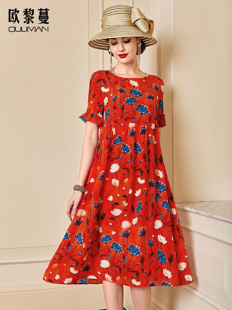 歐黎蔓寬松大碼真絲連衣裙女2018夏季新款紅色碎花桑蠶絲復古長裙