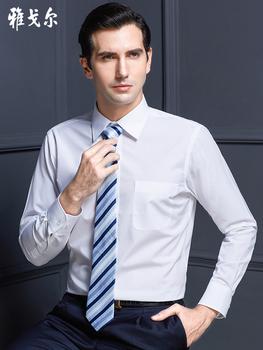 Рубашки,  Ягер рубашка мужчина с длинными рукавами бизнес официальная одежда досуг оккупация механическая обработка не требует глажения дюймовый рубашка мужской белый рубашка мужчина, цена 2917 руб