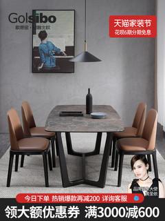Импортный итальянский рок доска обеденный стол нордический мрамор обеденный стол современный простой домой твердая деревянная обедая столы и стулья сочетание, цена 28537 руб