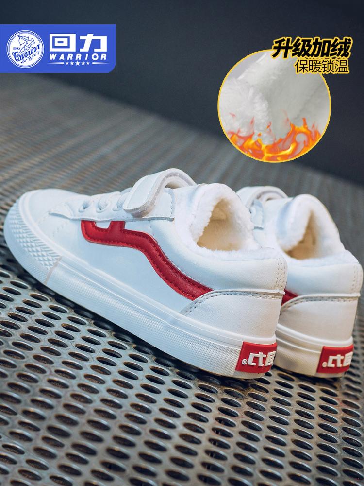 Отступить детская обувь на девочку панель обувь детские маленький белый Обувь 2020 новая коллекция зимний на мальчика спортивная обувь замшевый два ботинки с утеплением прилив