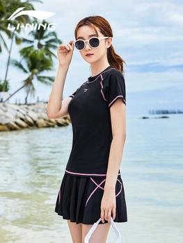 Li ning 2020 новый трещина плавать женская одежда страхование охрана накройте живот тонкий юбка студент спа два комплекта плавание наряд, цена 2326 руб
