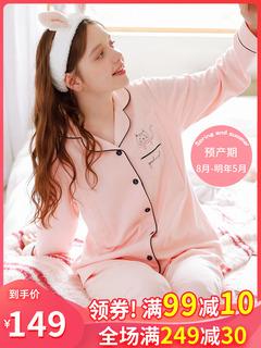 Помещение одежды осенью и зимой хлопок послеродовой беременная женщина пижама весна 10 месяц 11 грудное вскармливание 12 осень свойство женщина грудь беременность, цена 2299 руб