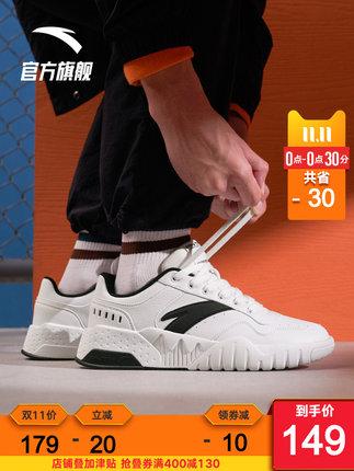 安踏板鞋男鞋2019新鞋韩版潮流低帮休闲白色运动滑板鞋男士小白鞋