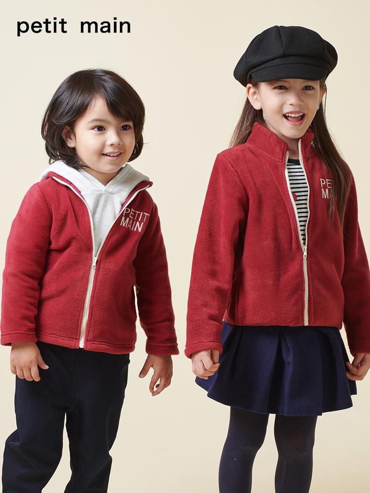 日本童装人气王 Petitmain 儿童 双面短毛抓绒外套 80-130cm 69元包邮(平常89元) 买手党-买手聚集的地方