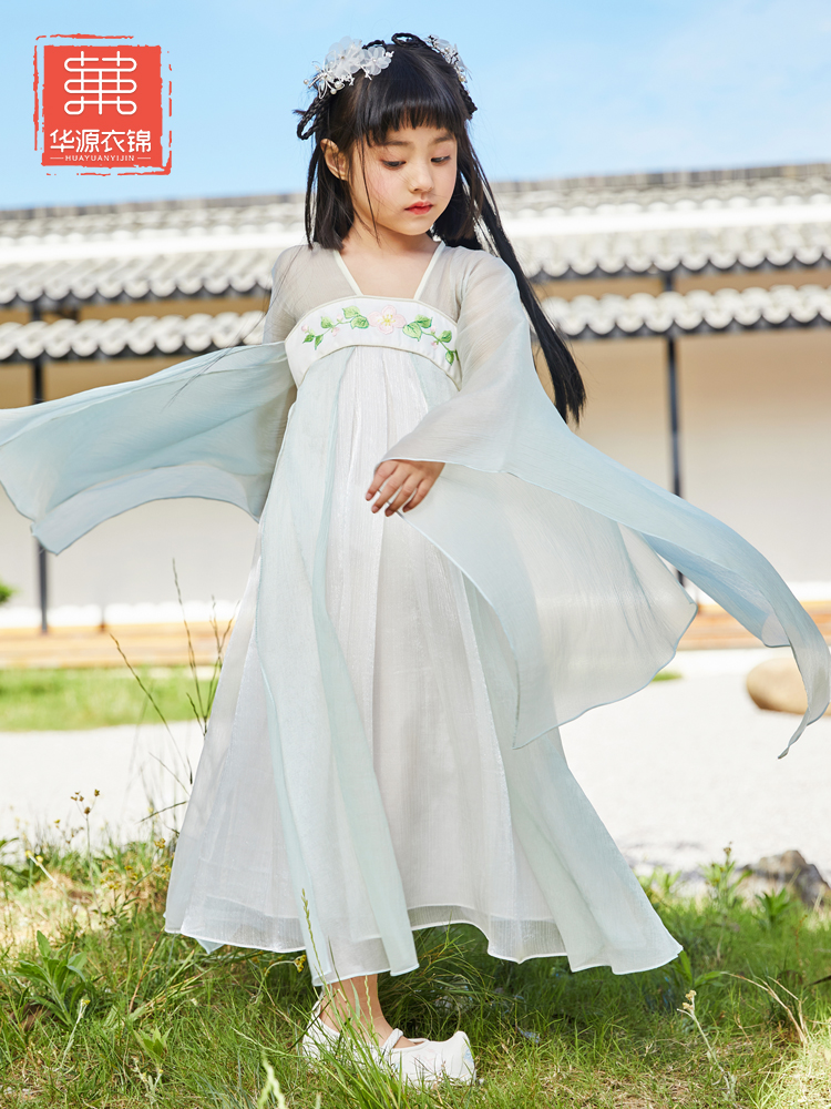 Huaying new girls' Hanfu, original fairy Chinese style dress