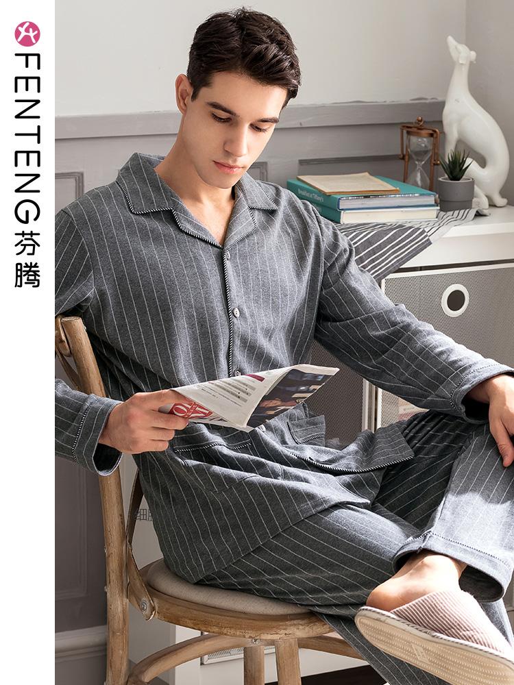 芬腾 商场同款 纯棉 男式春秋长袖家居服套装 天猫优惠券折后¥149包邮(¥159-10) 多色可选