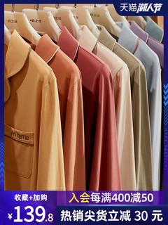 Пижамы,  Анжи спутник хлопок любители пижама женщина весна мужской с длинными рукавами домой одежда большой двор установите может верхняя одежда домой одежда осень и зима, цена 2618 руб