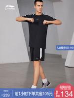 Ли Нин комплект мужской Обучающая серия Лето круглый воротник короткий рукав Шорты тканые для отдыха Удобная спортивная одежда