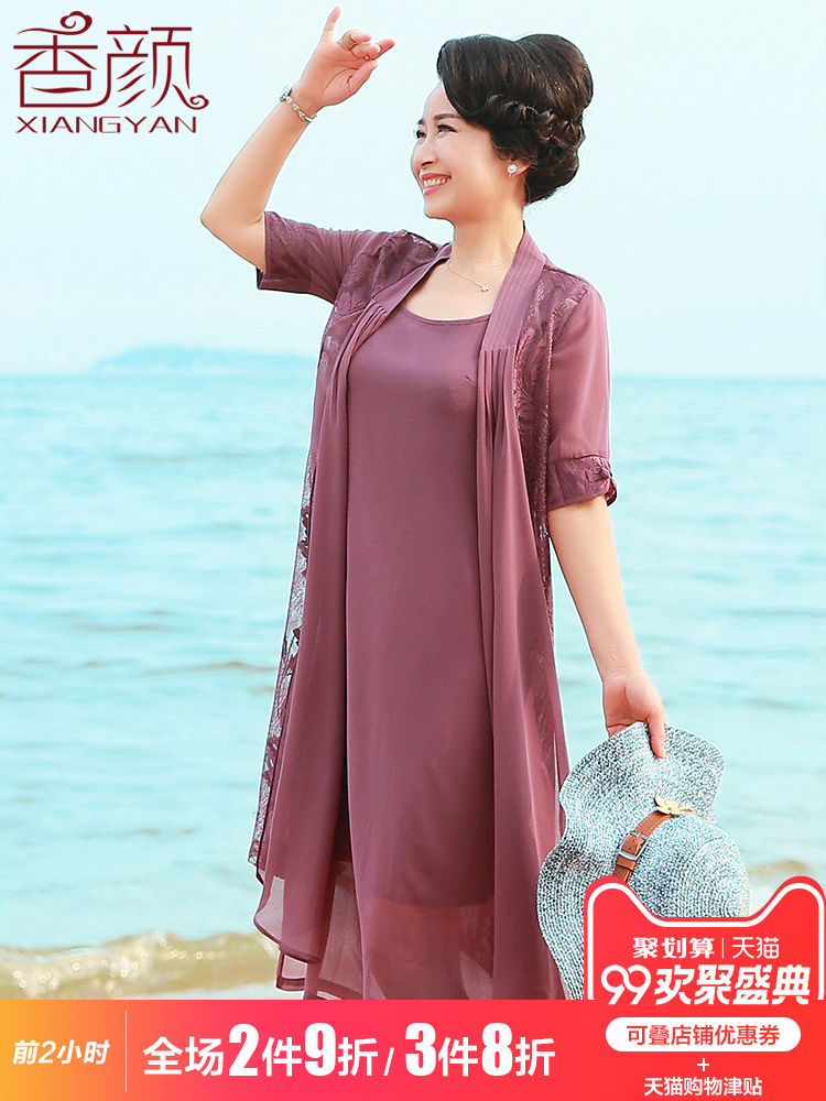 Trung niên nữ mùa hè ăn mặc trong đoạn dài hai mảnh váy mẹ mùa thu váy chiffon trong váy của phụ nữ lớn tuổi