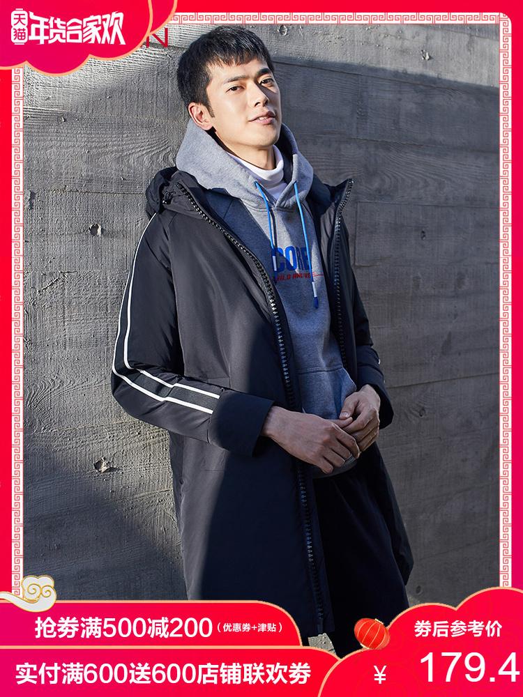 Maxwin 马威 中长款修身连帽男式棉服外套+凑单品折后¥171.8包邮
