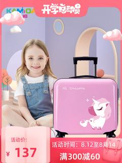 Детские дорожные сумки,  Растрескивание метр отчаяние ребенок род коробки мультики женщина колесного девочки ребенок багажник мальчик девушка прогулка ребенок чемодан, цена 2113 руб