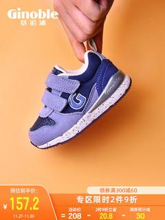 Ботиночки с противоскользящей подошвой,  База обещание прибрежный обувь 2020 весенний и осенний мальчиков обувной девушка обувь осень малыш обувь ребенок машинально может спортивной обуви, цена 2979 руб