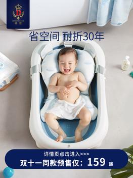 Стебель любовь ребенок купаться бассейн ребенок сложить ванна новорожденных ребенок ванна артефакт купаться баррель домой статьи большой размер, цена 3078 руб