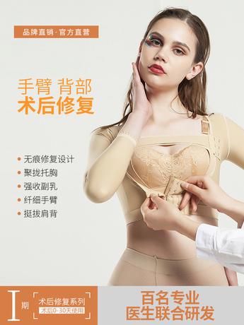   Цена 14165 руб   Собирать исправлять положительный грудь уход женщина рука поглощать смазка тело скульптуры одежда тонкий рука артефакт кирин рука ложный тело большой грудь техника после нижнее белье
