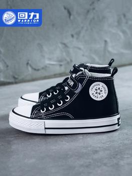 Вернуть силу обувь ребенок высокий холст обувь девочки обувь 2020 новый осень мальчиков обувь ребенок ткань обувная волна, цена 745 руб