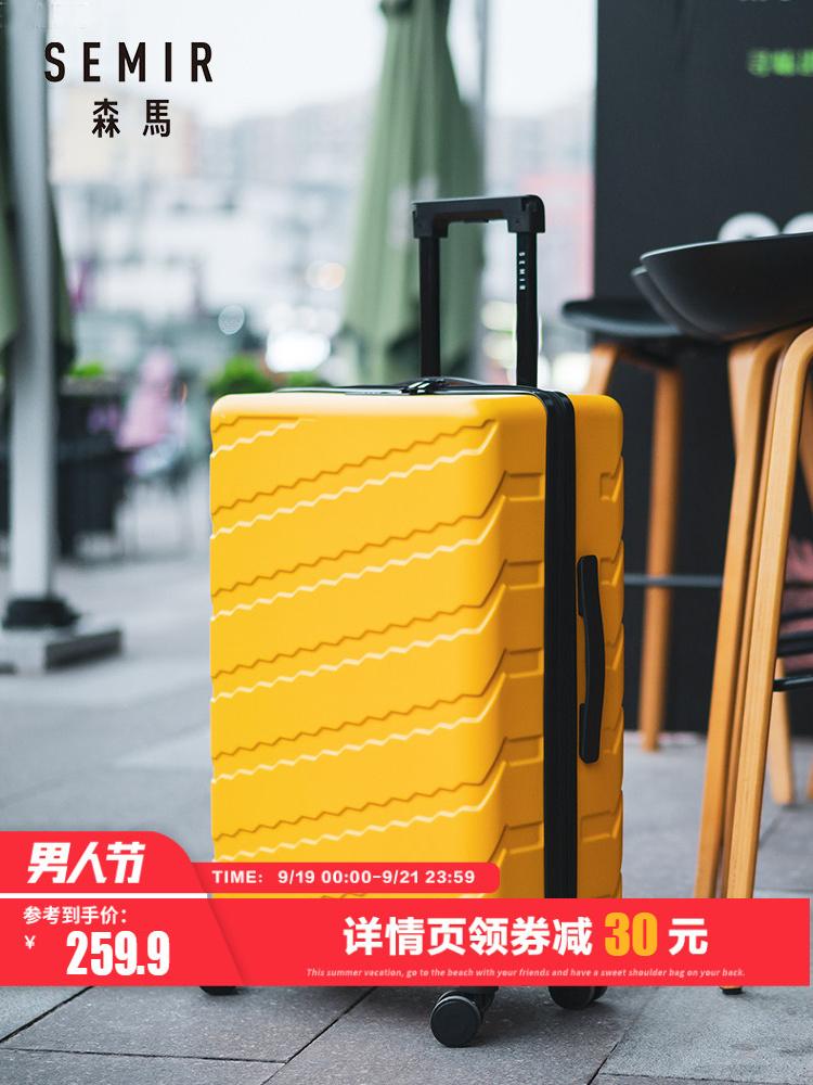 森马 潮流波浪纹拉杆箱 行李箱 旅行箱 凑单折后¥181.9包邮 16-26寸同价 多色可选