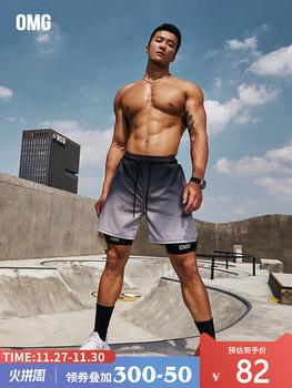 OMG прилив бренд постепенное изменение быстросохнущие бег движение шорты мужчина обучение фитнес шорты свободный бедро воздухопроницаемый трети брюки, цена 1583 руб