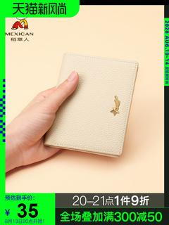 Бумажники, кошельки, ключницы, чехлы,  Солома человек бумажник женщина 2020 новый натуральная кожа корейский милый краткое модель деньги клип портативный пакет карточки тело мелкие деньги пакет, цена 560 руб
