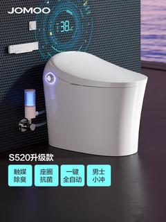 Девять официальный флагманский магазин умный туалет реальный время цифровой антибактериальный дезодорант что горячей автоматический машина туалет, цена 64101 руб