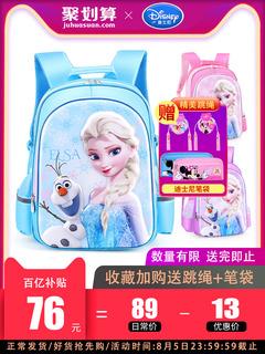 Ранцы,  Disney ребенок портфель ученик женщина 1-3 год уровень лед романтика аиша принцесса рюкзак пакет девочки, цена 1008 руб