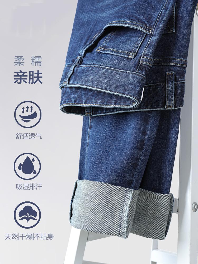 红豆 21年秋季新款 男式牛仔裤 天猫优惠券折后¥79包邮(¥149-70)2色可选