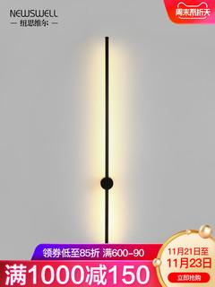 Поляк простой полоса настенный светильник спальня прикроватный свет современный простой нордический все медь свет экстравагантный настенный светильник гостиная отели стена свет, цена 3122 руб